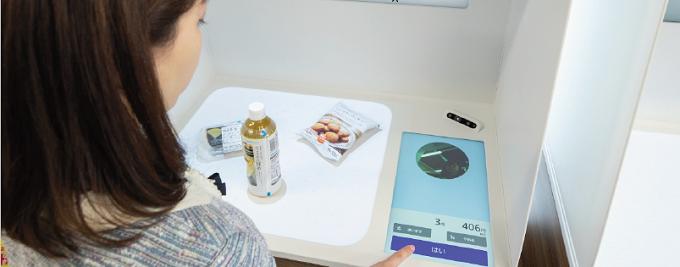Panasonic eröffnet eigenen FamilyMart in Japan IoT-Technologien in der Filiale von entscheidender Bedeutung.