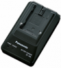 AG-B23 (Battery Charger)